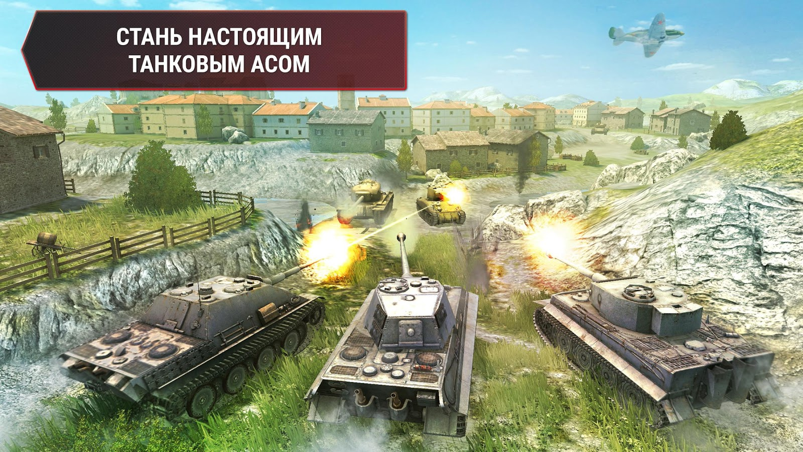 Бонус-коды и промокоды WOT Blitz (World of …